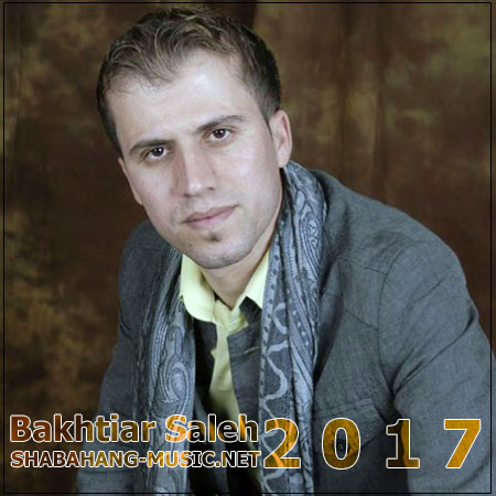 بختیار صالح - شاد