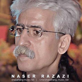 ناصر رزازی - هر توم ده وه