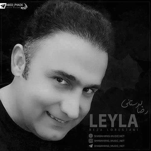 رضا لرستانی - لیلا