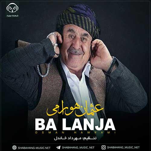 دانلود ریمیکس کردی جدید عثمان هورامی به نام بلنجه