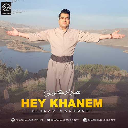 هیرداد منصوری - هی خانم