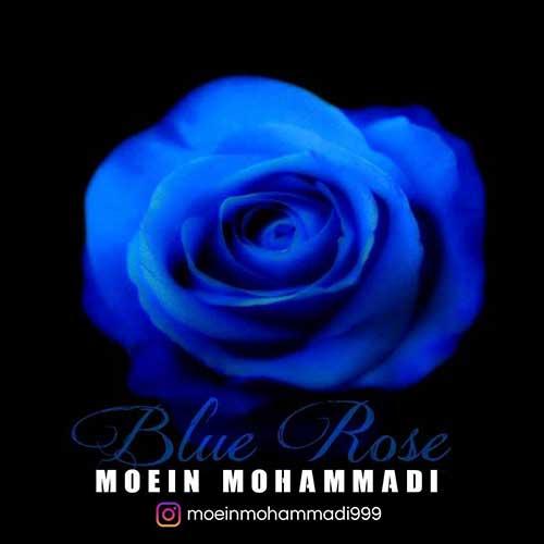 دانلود آهنگ کردی جدید معین محمدی به نام رز آبی