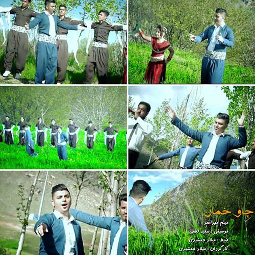 دانلود موزیک ویدیو کردی جدید میثم مهرانفر به نام چاو خمار