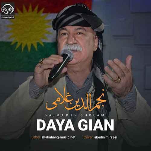 دانلود آهنگ کردی قدیمی نجم الدین غلامی به نام دایه گیان
