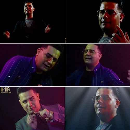 دانلود موزیک ویدیو کردی جدید محمدرضا سلطانیان به نام عیشوه