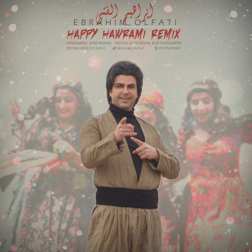 دانلود آهنگ کردی جدید ابراهیم الفتی به نام ریمیکس هورامی