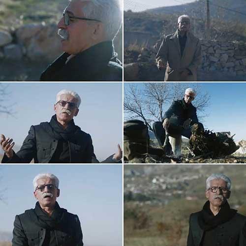دانلود موزیک ویدیو کردی جدید ناصر رزازی به نام شاره که م