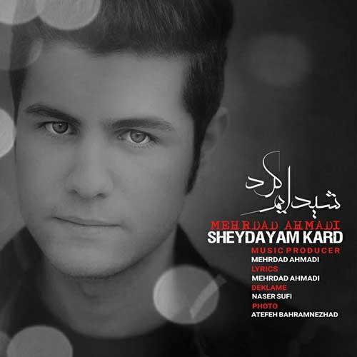 دانلود آهنگ جدید مهرداد احمدی به نام شیدایم کرد
