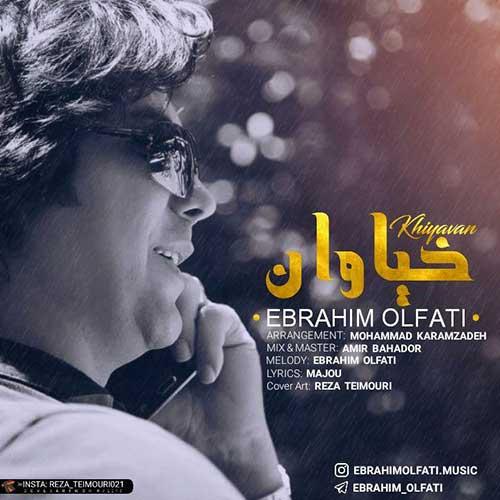 دانلود آهنگ کردی جدید ابراهیم الفتی به نام خیاوان