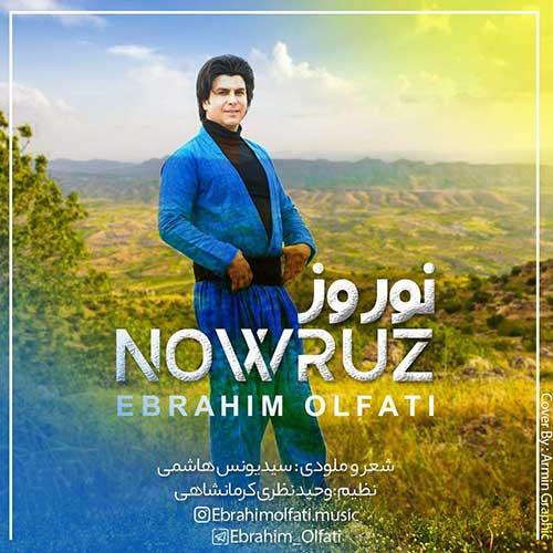 دانلود آهنگ کردی جدید ابراهیم الفتی به نام نوروز