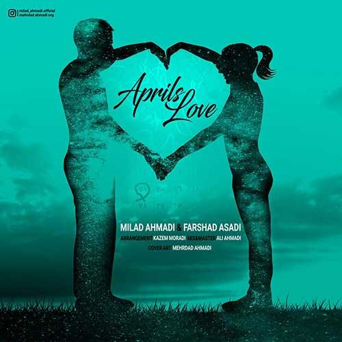 دانلود آهنگ کردی جدید میلاد احمدی و فرشاد اسدی به نام عشق فروردینی