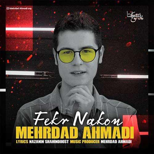 دانلود آهنگ جدید مهرداد احمدی به نام فکر نکن