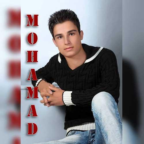 دانلود آهنگ جدید محمد امیری به نام عشق پاک