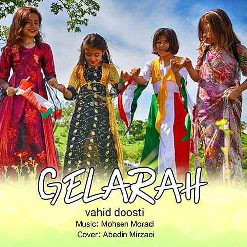 دانلود آهنگ جدید وحید دوستی به نام گلاره