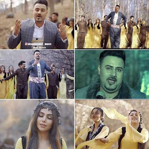 دانلود موزیک ویدیو جدید احسان حیدری به نام چاورش