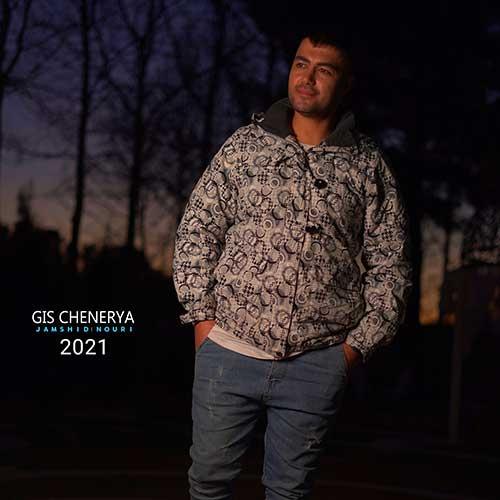 دانلود موزیک ویدیو جدید جمشید نوری به نام گیس چنریا