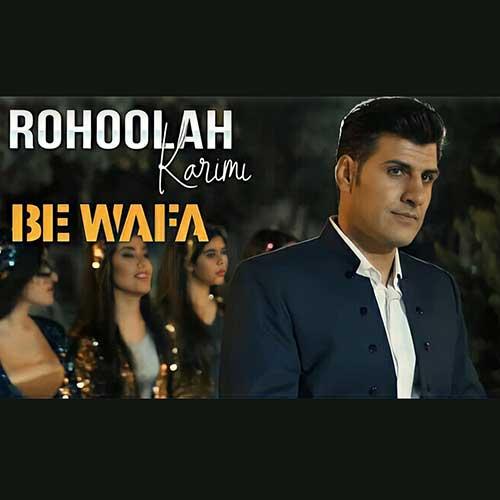 دانلود موزیک ویدیو جدید روح الله کریمی به نام بی وفا