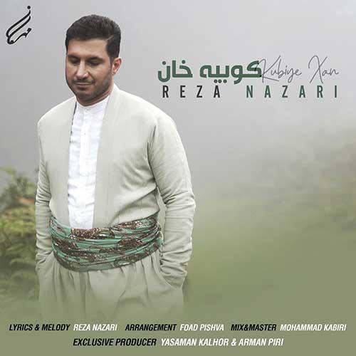 دانلود آهنگ جدید رضا نظری به نام کوبیه خان