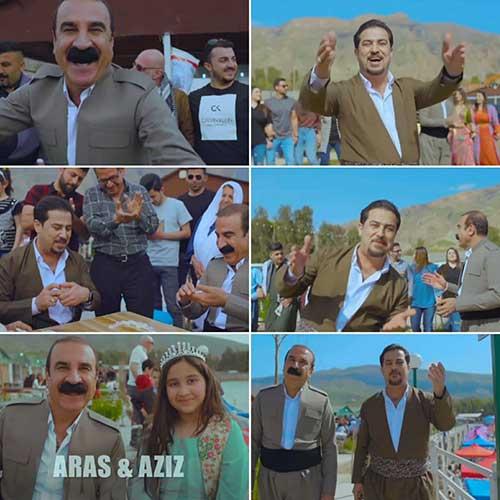دانلود آهنگ عزیز ویسی و آراس محمد بنازی (به نازی به نازی)