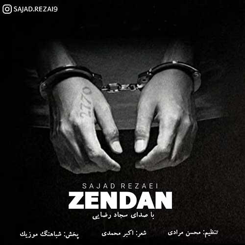 دانلود آهنگ جدید سجاد رضایی به نام زندان