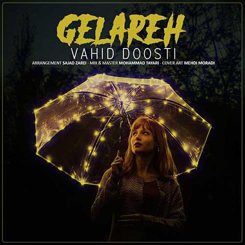 دانلود آهنگ جدید وحید دوستی به نام گلاره (ورژن جدید)