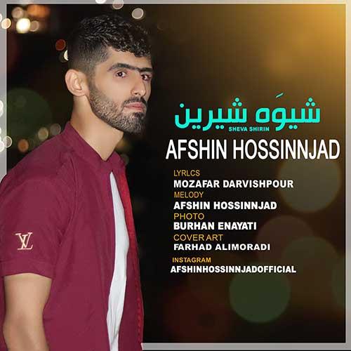 دانلود آهنگ جدید افشین حسین نژاد شیوه شیرین (همراه موزیک ویدیو)