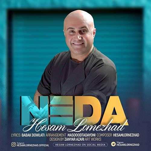 دانلود آهنگ کردی جدید حسام لرنژاد ندا