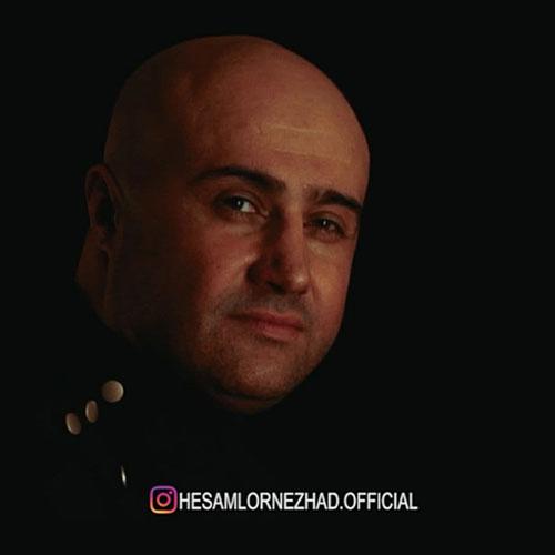 دانلود آهنگ کردی جدید حسام لرنژاد پشیمانی