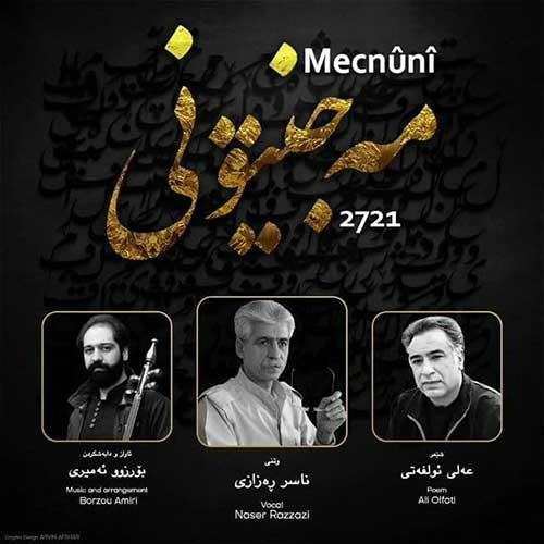 دانلود آهنگ کردی جدید ناصر رزازی مجنونی