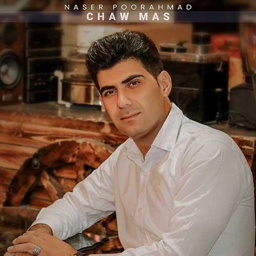 دانلود آهنگ کردی ناصر پوراحمد به نام چو مَس + موزیک ویدیو